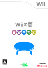 Wiiの間 Channel cover (HCIJ)