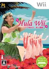 Hula Wii フラで始める 美と健康!! Wii cover (R2LJMS)