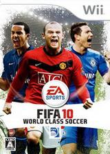 FIFA 10 ワールドクラス サッカー Wii cover (R4RJ13)