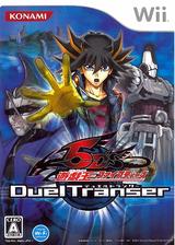 遊戯王ファイブディーズ デュエルトランサー Wii cover (R8DJA4)