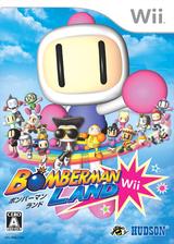 ボンバーマンランドWii Wii cover (RBBJ18)