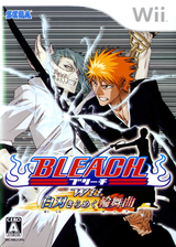 BLEACH Wii 白刃きらめく輪舞曲 Wii cover (RBLJ8P)