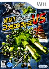 突撃!! ファミコンウォーズ VS Wii cover (RBWJ01)