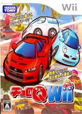 チョロQ Wii Wii cover (RCQJDA)