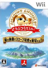 どうぶつ奇想天外!〜謎の楽園でスクープ寫真を激寫せよ! Wii cover (RD6J8N)