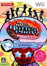 ダンスダンスレボリューション ホッテストパーティー Wii cover (RDDJA4)
