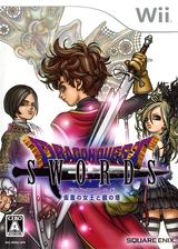 ドラゴンクエストソード -仮面の女王と鏡の塔- Wii cover (RDQJGD)