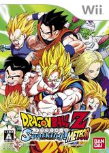 ドラゴンボールZ Sparking! METEOR Wii cover (RDSJAF)