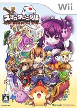 スゴロクロニクル 〜右手に剣を左手にサイコロを〜 Wii cover (RDUJDQ)