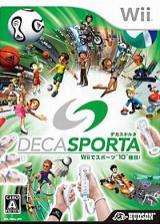 デカスポルタ Wii cover (RDXJ18)