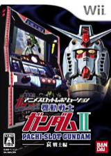 パチスロ「機動戦士ガンダムII 〜哀・戦士編〜」 Wii cover (RGPJAF)