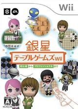 銀星テーブルゲームズWii Wii cover (RHJJ13)