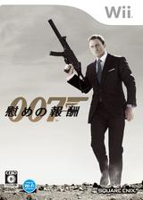 007/慰めの報酬 Wii cover (RJ2JGD)
