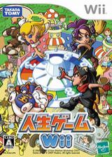 人生ゲームWii Wii cover (RJGJDA)