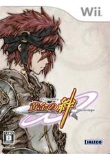 黄金の絆 Wii cover (RK7J0A)