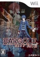 バロック for Wii Wii cover (ROQJEP)