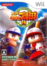 実況パワフルプロ野球15 Wii cover (RP5JA4)