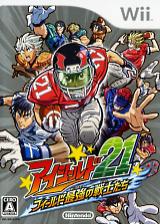 アイシールド21 フィールド最強の戦士たち Wii cover (RS7J01)