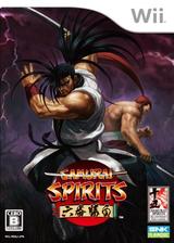 サムライスピリッツ 六番勝負 Wii cover (RSSJH4)