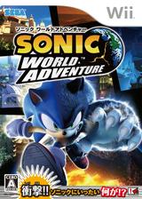 ソニック ワールドアドベンチャー Wii cover (RSVJ8P)