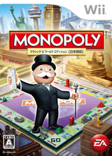 モノポリー Wii cover (RWOJ13)