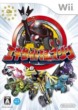 エキサイト猛マシン Wii cover (RX3J01)