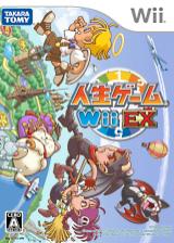 人生ゲームWii EX Wii cover (RXJJDA)