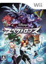 化石モンスター スペクトロブス Wii cover (RXXJ4Q)
