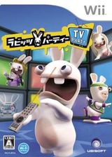 ラビッツ・パーティー TV Party Wii cover (RY3J41)