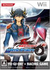 遊戯王 5D's ウィーリーブレイカーズ Wii cover (RYOJA4)