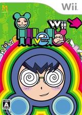 イルベロWii Wii cover (RYVJMS)