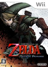 ゼルダの伝説 トワイライトプリンセス Wii cover (RZDJ01)