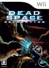 デッドスペース エクストラクション Wii cover (RZJJ13)