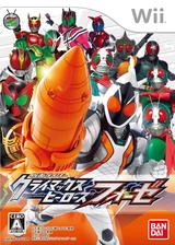 仮面ライダー クライマックスヒーローズ フォーゼ Wii cover (S7CJAF)