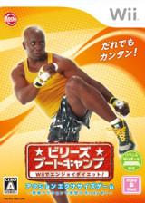 ビリーズブートキャンプ Wiiでエンジョイダイエット! Wii cover (SBCJ2N)