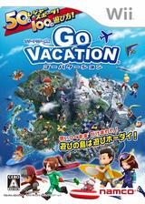 ゴーバケーション Wii cover (SGVJAF)