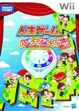 人生ゲーム ハッピーファミリー ご当地ネタ 増量仕上げ Wii cover (SJ5JDA)