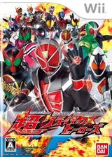 仮面ライダー超クライマックスヒーローズ Wii cover (SKHJAF)