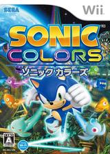 ソニック カラーズ Wii cover (SNCJ8P)
