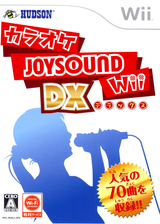 カラオケJOYSOUND Wii DX Wii cover (SOKJ18)