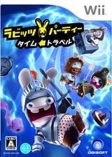 ラビッツ・パーティー タイムトラベル Wii cover (SR4J41)
