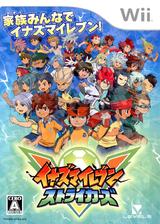 イナズマイレブン ストライカーズ Wii cover (STQJHF)
