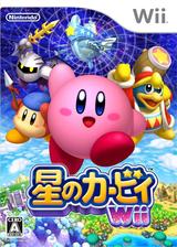 星のカービィWii Wii cover (SUKJ01)