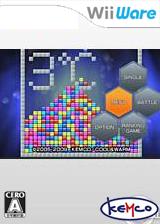3° C WiiWare cover (W3DJ)
