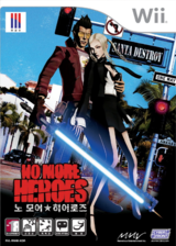노 모어 히어로즈 Wii cover (RNHK8M)