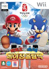 마리오와 소닉 베이징 올림픽 Wii cover (RWSK01)