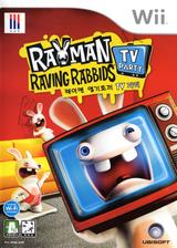 래이맨 엽기토끼 TV파티 Wii cover (RY3K41)