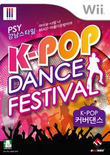 케이팝 댄스 페스티벌 Wii cover (SK6KJD)