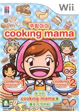 Mama's 2-Pack Wii cover (SQKK01)