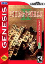 Shanghai II: Dragon's Eye VC-MD cover (MCZE)